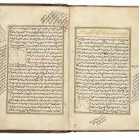 21. a compendium of four treatises by jamshid al-kashi (d.1429 ad) and qadi al-zade al-rumi (d.1437 ad), persia, qazvin, safavid, dated 967 ah/1560 ad |