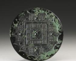 3. a bronze 'cao ye' mirror han dynasty