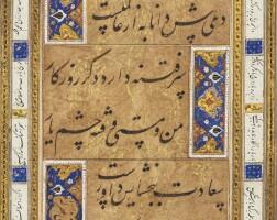 41. an illuminatedcalligraphy, signed by 'imad al-hasani, persia, safavid, dated 1014 ah/1605 ad