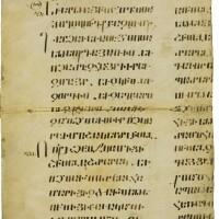 9. gospels, in armenian, decorated manuscript on vellum [armenia, c.1000]