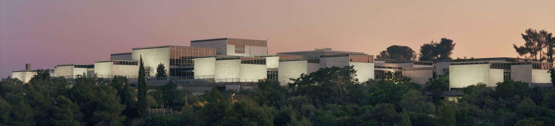 Exterior View, Israel Museum