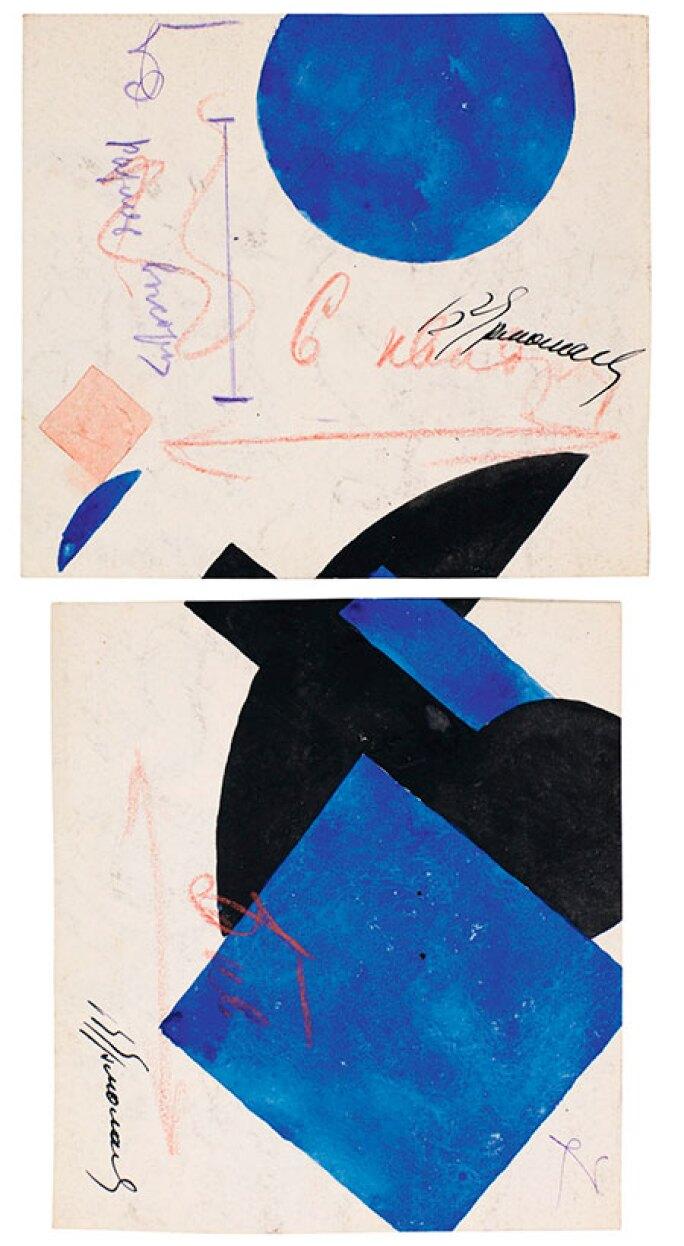 women of suprematism blue composition by vera mikhailovna ermolaeva