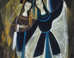 1224. Lin Fengmian
