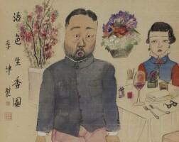 38. Li Jin
