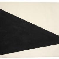 27. Richard Serra