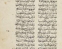 24. kalila wa dimna, signed by alti ibn 'abd al-'aziz ibn alti ahmad, near east, dated 747 ah/1347 ad