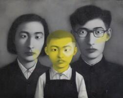1038. Zhang Xiaogang