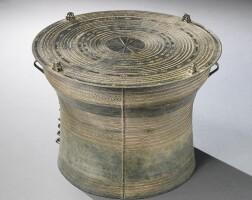 495. a bronze 'shan' drum