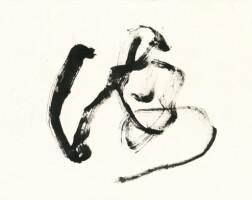 2731. Attributed to Gao Jianfu