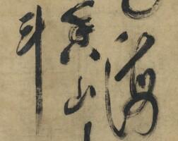 506. Chen Zizhuang