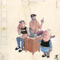 12. 王澤 i (王家禧)   講電話