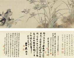 1108. ma shouzhen 1548-1604 | orchid, bamboo, and lingzhi