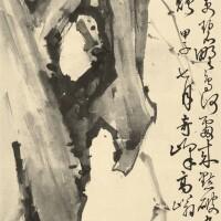 1208. Gao Qifeng