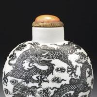 167. 清道光 青花雲龍紋鼻煙壺 《道光年製》款