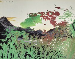 131. Gerhard Richter