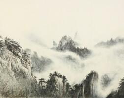 7. Zeng Xiaojun
