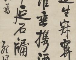 2745. Wang Duo 1592-1652