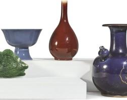 1042. four monochrome-glazed vessels qing dynasty, 19th century |