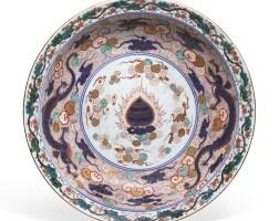 2. a large imari dish edo period, 18th century |