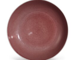 807. a copper-red dish qianlong seal mark and period