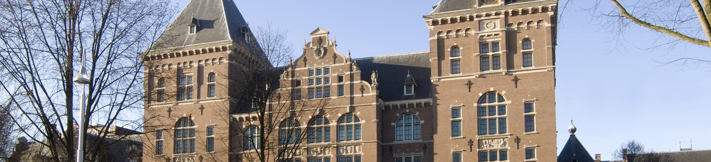 Exterior view of the Tropenmuseum in Amsterdam
