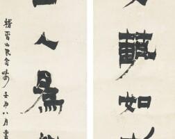 703. 金農 1687-1763