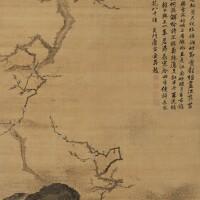 1211. 唐寅 1470-1524 | 梅占一枝春