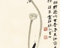 1074. 張大千 1899-1983