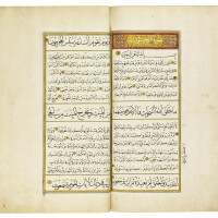 30. a large and exceptional illuminated qur'an, copied by hafiz ahmed efendi, turkey, constantinople, ottoman, circa 1700  