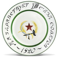 403. long live the viiith congress of the soviets: a soviet porcelain plate, state porcelain factory, leningrad, 1920