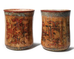 48. pair of maya fluted polychrome vessels, late classic, ca. a.d. 550-950