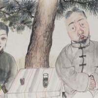 39. Li Jin