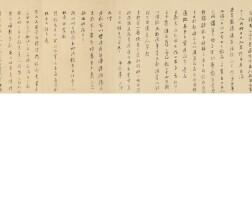 966. Dong Qichang