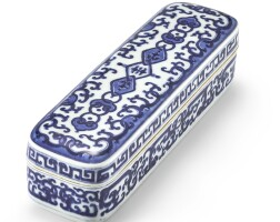 324. an extremely rare blue and white pen box and cover seal mark and period of qianlong