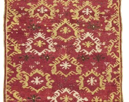 27. a kirsehir rug fragment, central anatolia