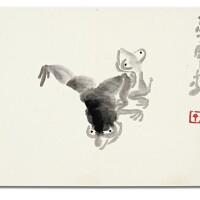 840. Ding Yanyong