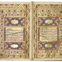 32. an illuminated qur'an, copied by mahmudibn'abdal-quddus, samarqand, timurid, dated 885 ah/1480 ad  