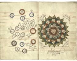 43. majma' al-ansab, a genealogy of the prophet, turkey, ottoman,circa 1715