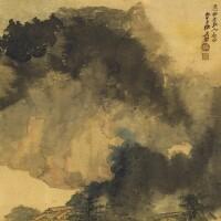 1228. Zhang Daqian (Chang Dai-chien, 1899-1983)