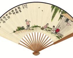 1204. Feng Zikai