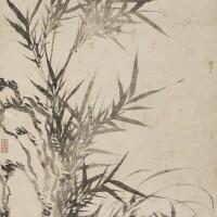 2204. Qian Zai