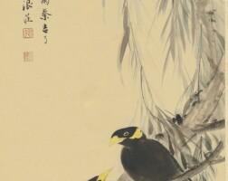 763. Tian Shiguang