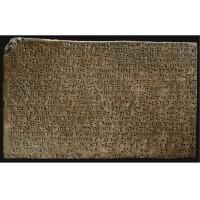 82. an assyrian gypsum cuneiform inscription fragment from the palace of assurnasirpal ii at nimrud, reign of assurnasirpal ii, 885-856 b.c.