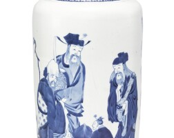 321. a blue and white rouleau vase qing dynasty, kangxi period