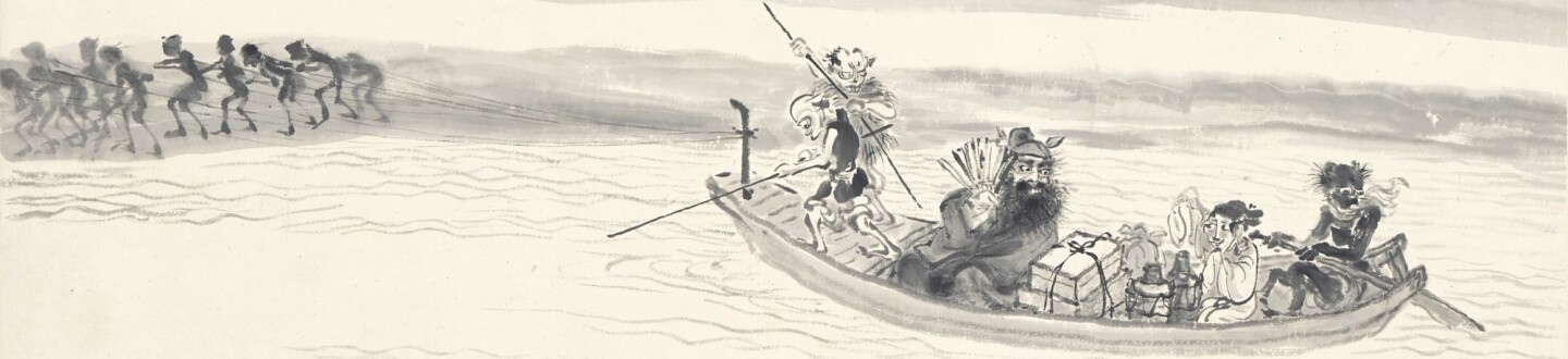Fan Haolin's painting of Zhong Kui in a boat giving his sister away in marriage surrounded by ghosts