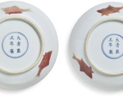 143. 清雍正 釉裏紅三魚紋盤一對 《大清雍正年製》款  
