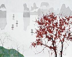 1033. Pang Jiun (Pang Jun)
