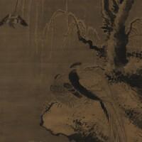 1110. Lin Liang
