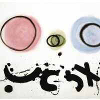 117. adolph gottlieb | three circles