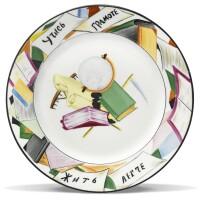 405. educate yourselfto live better: a soviet porcelain plate, state porcelain factory, leningrad, 1921